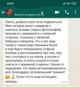 Otzyv-Marii-posle-separatsii