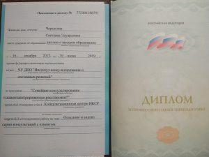 Perepodgotovka-na-rasstan0vshika