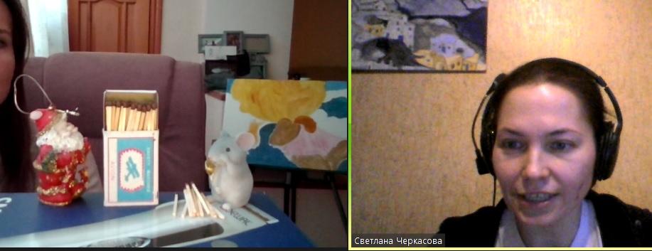 Rasstanovki-online-psiholog-Svetlana-Cherkasova