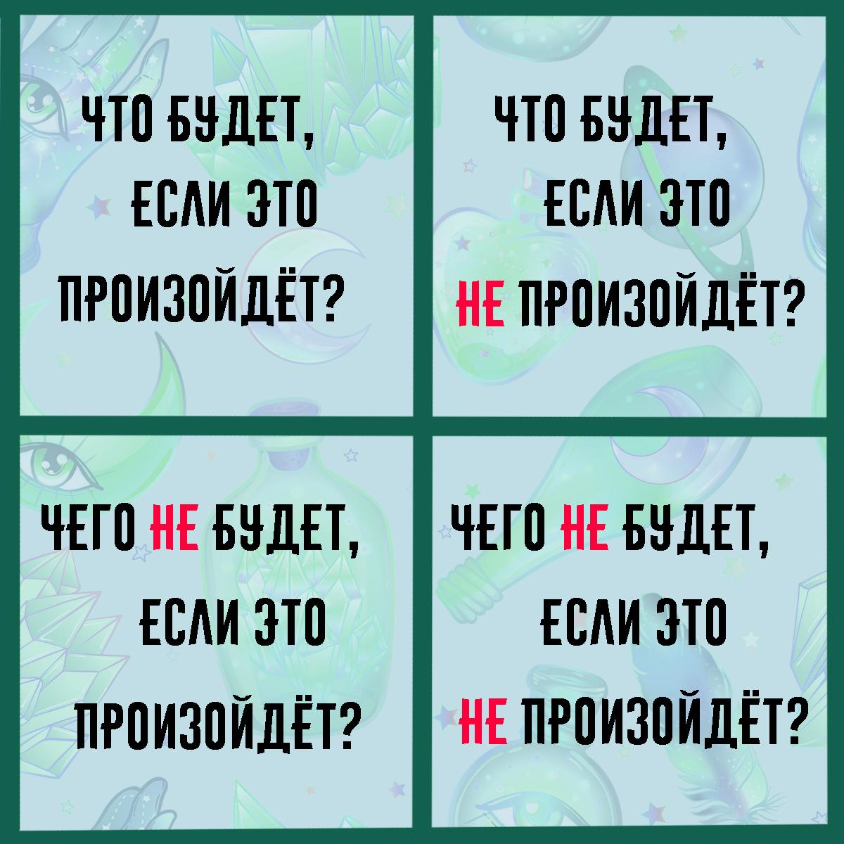 tehnika-prinyatiya-reshenij-kvadrat-dekarta